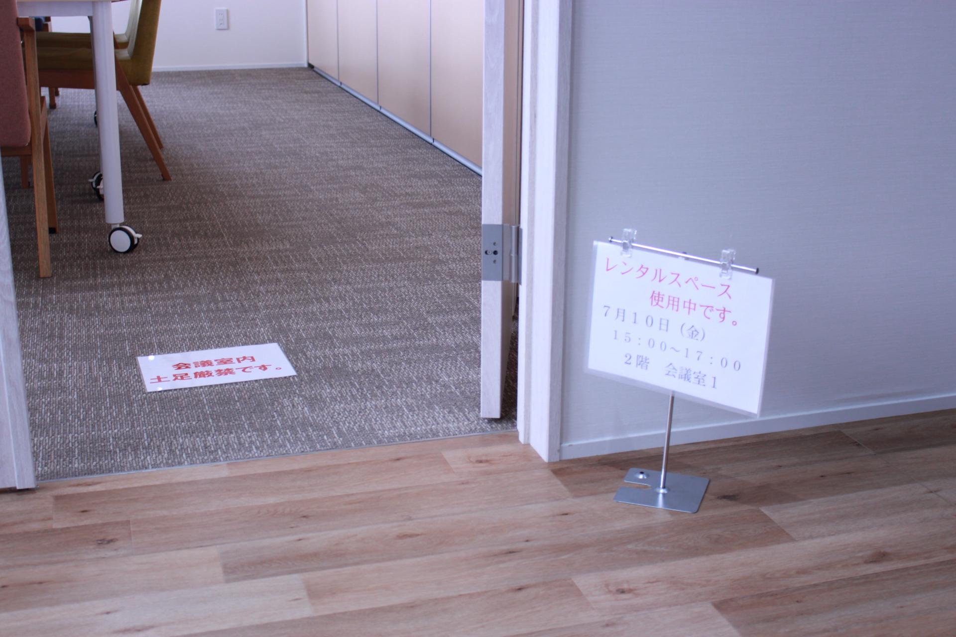 会議室、ラウンジ、ウッドデッキ、和室など一部設備をレンタルスペースとして貸出しています。